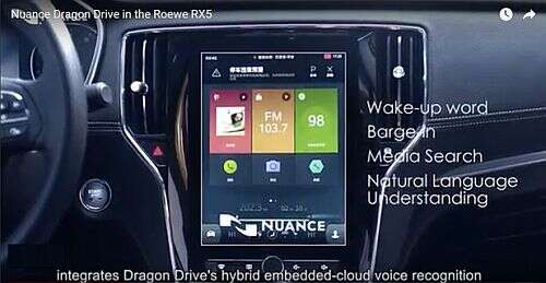 The Dragon's Drive voice recognition system Source: YouTube